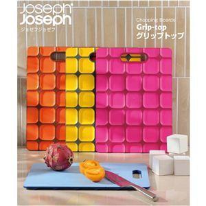 JosephJoseph(ジョゼフジョゼフ) グリップトップ まな板 ホワイト