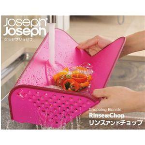 JosephJoseph(ジョゼフジョゼフ) リンスアンドチョップ まな板 ピンク - 拡大画像