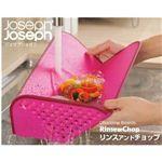 JosephJoseph(ジョゼフジョゼフ) リンスアンドチョップ まな板 ピンク