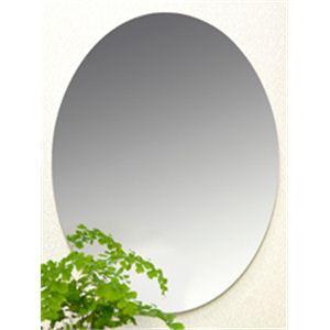 東プレ 割れない鏡 セーフティミラー楕円 大