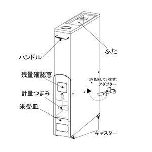 マッキンリー 無洗米兼用 米びつ スリムライスボックス 12kg収納型 RN-358/WM