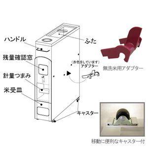 マッキンリー 米びつ スリムライスボックス 6kg収納型 レッド(赤) RE210/RS