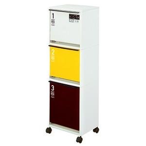 資源ゴミ箱ワイド 3段カラー 43L 6708 - 拡大画像