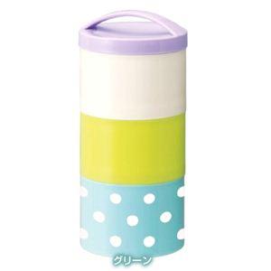 ランチボックス ボトル型 3段 コンビネーションカラー水玉 ブルー - 拡大画像