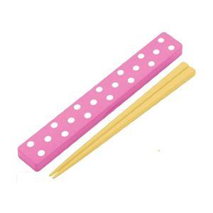 箸 箸箱セット コンビネーションカラー水玉 ピンク - 拡大画像