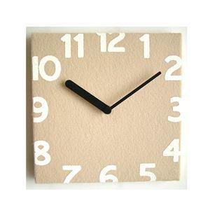 壁掛け時計 Torno ベージュ - 拡大画像
