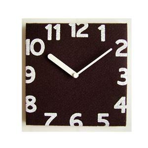 壁掛け時計 Torno ブラウン - 拡大画像
