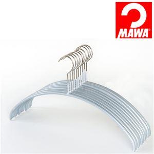 MAWA(マワ)社 10本セット マワハンガー 滑らないハンガー レディースライン シルバー