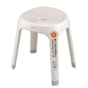 アスベル Emeal (エミール)風呂椅子 高さ35cm ホワイト