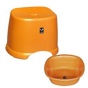 シンカテック アンティー 風呂椅子・湯桶セット オレンジ