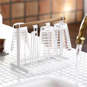 山崎実業 グラススタンド 水切りスタンド トスカ 木製 ホワイト