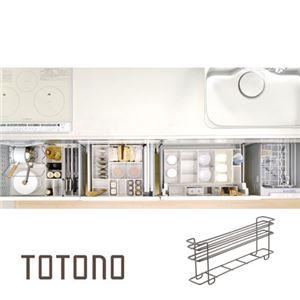 リッチェル 引出し用 整理収納ケース まな板スタンド トトノ