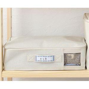 パール金属 ファブリック収納ボックス 衣類収納ケース フタ付き 幅38×奥行26×高さ12.5cm - 拡大画像