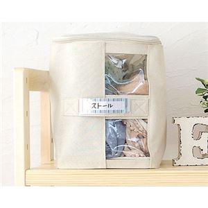 パール金属 ファブリック収納ボックス 衣類収納ケース フタ付き 幅18.5×奥行26cm×高さ26cm - 拡大画像