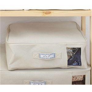 パール金属 ファブリック収納ボックス 衣類収納ケース フタ付き 幅45×奥行35×高さ18cm - 拡大画像