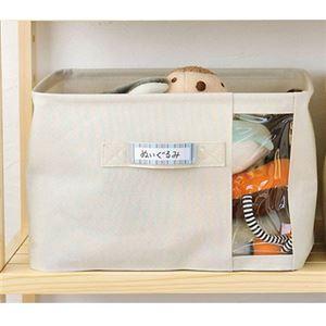 パール金属 ファブリック収納ボックス 衣類収納ケース フタ無し 幅38×奥行26×高さ26cm - 拡大画像