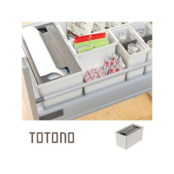 リッチェル 引出し用 整理収納ケース キッチンペーパーホルダー トトノ