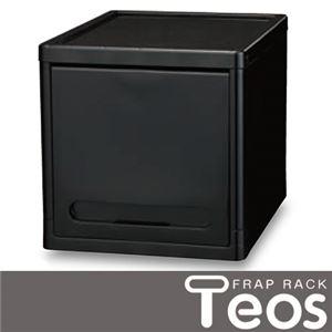 JEJ 収納ラック フラップラック 1段 テオス(Teos) 収納ケース ブラック