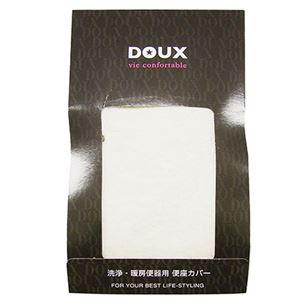 ヨコズナ(旧:横綱工業) 便座カバー 洗浄便座用 DOUX アイボリー