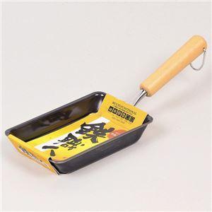 パール金属 鉄職人 お弁当用玉子焼き器 HB-906