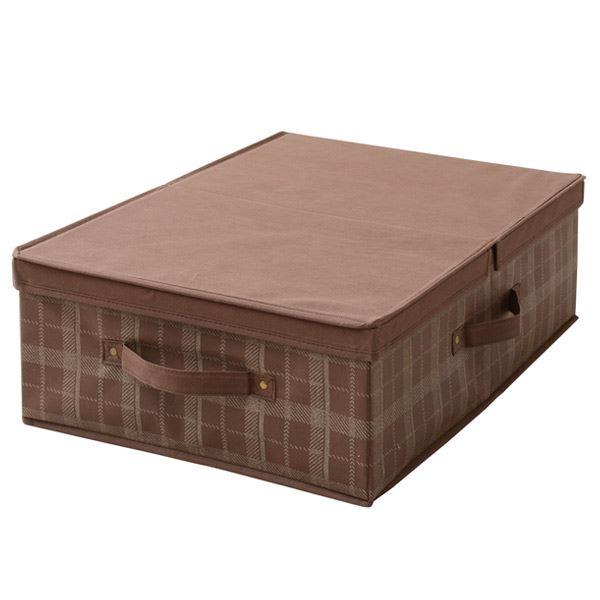 東洋ケース ファブリック収納ケース ベッド下収納ボックス チェック ブラウン CHS-UBB-BR