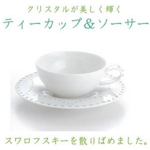 マニュファクチュア・ド・モナコ社製 ティーカップ&ソーサー(ビエナ) - 拡大画像