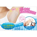 【ワキ汗による汗ジミ予防】ワキに直接貼る汗とりシートロール(3M)