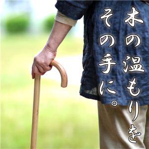 お出かけや散歩に!気品あるシンプルな逸品。木製で手に馴染み易く軽くて丈夫。/一本杖 1点 - 拡大画像