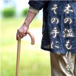 お出かけや散歩に!気品あるシンプルな逸品。木製で手に馴染み易く軽くて丈夫。/一本杖 1点