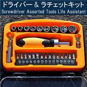 機材の修理や調整、車の整備に大活躍!家具の組み立てにもOK!!(DLK) 1点 - 拡大画像