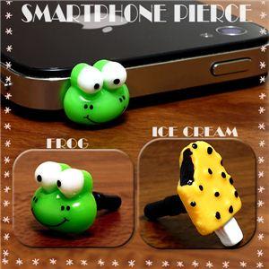 アイスクリーム&カエルくんが新登場 iPhoneやスマホに/イヤホンジャック アイスクリーム 1点 - 拡大画像