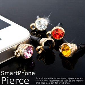 iPhoneやスマホを可愛くドレスアップ!ストラップも装着可能 イヤホンジャック レッド 1点 - 拡大画像