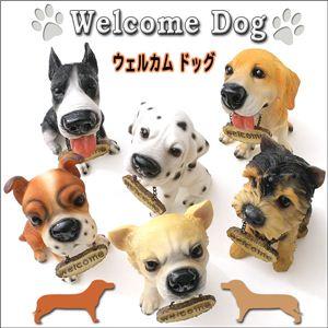 愛嬌たっぷり!可愛いワンちゃんがお出迎え!WELCOME DOG/オーナメント 6種 F:ダルメシアン 1点 - 拡大画像