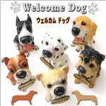 愛嬌たっぷり!可愛いワンちゃんがお出迎え!WELCOME DOG/オーナメント 6種 F:ダルメシアン 1点