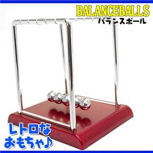 知育玩具としても◎知的なインテリア雑貨『バランスボール 5球』 1個 - 拡大画像