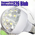 ドーム型配列大型拡散LED電球 省エネ 長寿命 20灯LED電球/口金E26 1点