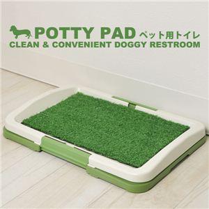わんちゃんのしつけにピッタリ 人工芝生でわんちゃんも大喜び ペット用トイレしつけるトイレ 1点 - 拡大画像