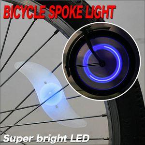 自転車をカスタマイズ!夜間走行にはかかせない自転車ライト!スポークLEDライト 青 1点