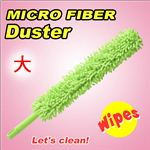 自由自在に折り曲げて、楽々お掃除 マイクロファイバーダスター ハンディタイプ 黄緑<大> 1点