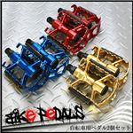 自転車をオシャレにカスタマイズ!!自転車用ペダル2個セット 全3色 反射板付 ブルー 1点