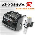 【TYPE-R】カーアクセサリー/太缶&細缶、紙パックOK!車用ドリンク&携帯ホルダー/黒 1点