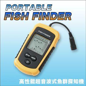 【大漁です 】海釣り!川釣り!湖など!軽量小型/高性能超音波式魚群探知機/液晶バックライト付 1個 - 拡大画像