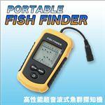 【大漁です 】海釣り!川釣り!湖など!軽量小型/高性能超音波式魚群探知機/液晶バックライト付 1個
