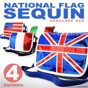 国旗柄 スパンコールエナメルショルダーバッグ/4種 フランス 1点 - 拡大画像
