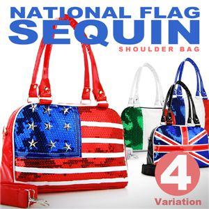 国旗柄スパンコール2wayエナメルボストンバッグ/4種 フランス 1点 - 拡大画像