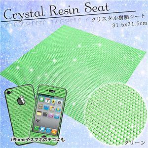 iPhoneやスマホにも デコ電やデコミラーにも シートなので楽々デコ クリスタル樹脂シート 8色 濃いピンク/1シート - 拡大画像