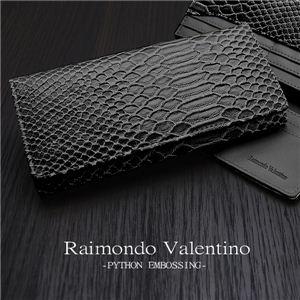 【RAIMONDO VALENTINO】凹凸のあるリアルなウロコの質感が◎/高級パイソンエンボスウォレット パイソン型押し長財布 ブラック 1点 - 拡大画像
