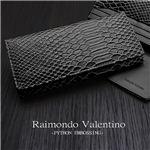 【RAIMONDO VALENTINO】凹凸のあるリアルなウロコの質感が◎/高級パイソンエンボスウォレット パイソン型押し長財布 ブラック 1点