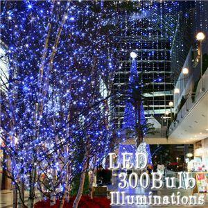 高輝度LEDイルミネーション 300灯 省エネ 長寿命 経済的 青・白 白 1点 - 拡大画像