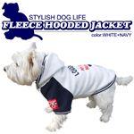 寒い日も元気にお散歩! フード付き犬用フリースジャケット 各色(ピンク・ホワイト) ピンク 1点